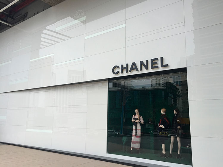 chanel_ext