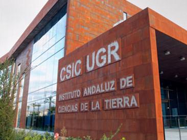 Imágenes del Instituto antes de su inauguración el día 28 de noviembre de 2011